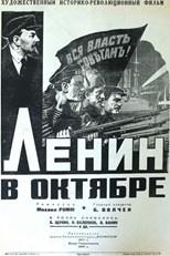 دانلود زیرنویس فارسی Ленин в Октябре                          1937