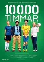 دانلود زیرنویس فارسی 10 000 timmar                          2014