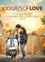 دانلود زیرنویس فارسی 100 Days Of Love                          2015