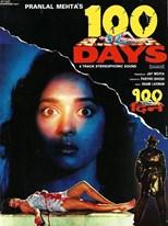 دانلود زیرنویس فارسی 100 Days                          1991
