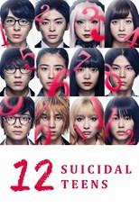 دانلود زیرنویس فارسی 12 Suicidal Teens                          2019