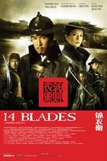 دانلود زیرنویس فارسی 14 Blades (Jin yi wei)                          2010
