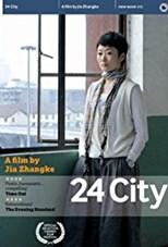 دانلود زیرنویس فارسی 24 City (Er shi si cheng ji)                          2008