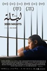 دانلود زیرنویس فارسی 3000 Nights (3000 Layla)                          2015