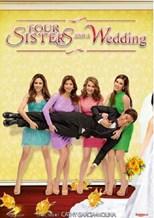 دانلود زیرنویس فارسی Four Sisters and a Wedding                          2013