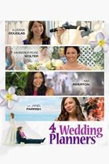 دانلود زیرنویس فارسی 4 Wedding Planners (Knots)                          2011