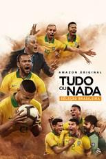 دانلود زیرنویس فارسی All or Nothing : Brazil National Team - فصل اول                          2020