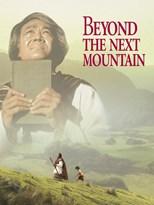 دانلود زیرنویس فارسی Beyond the Next Mountain                          1987