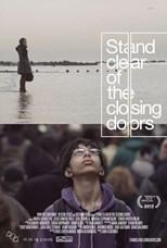 دانلود زیرنویس فارسی Stand Clear of the Closing Doors                          2013
